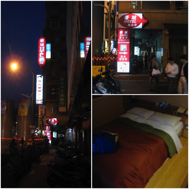 pictures signs and rooms of a love hotel in Taipei