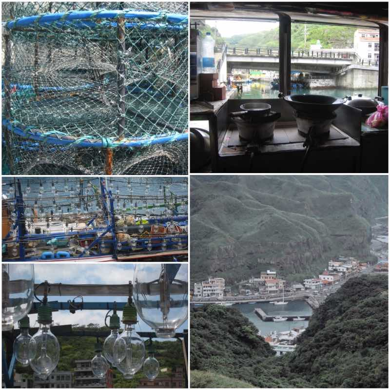 image grid showing fish trap, squid fishing lamp, kitchen and Bitoujiiao Fishing Port