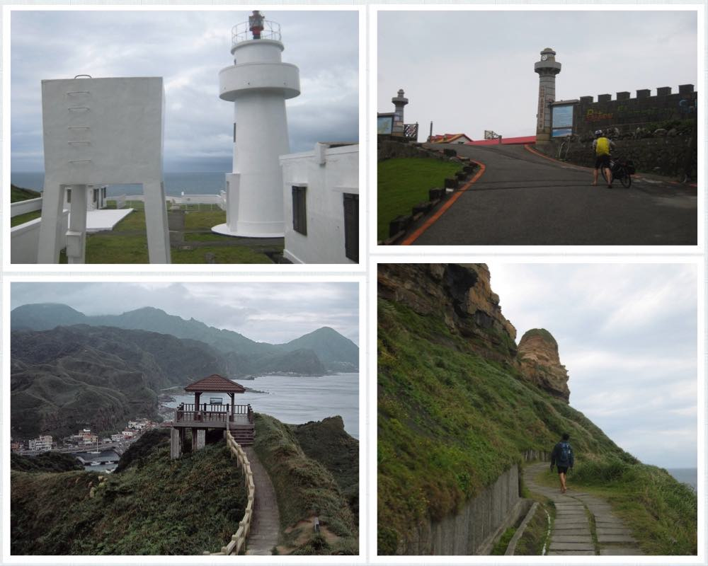 image grid showing Bitoujiao Lighthouse, Bitoujiao Trail and the Elementary School