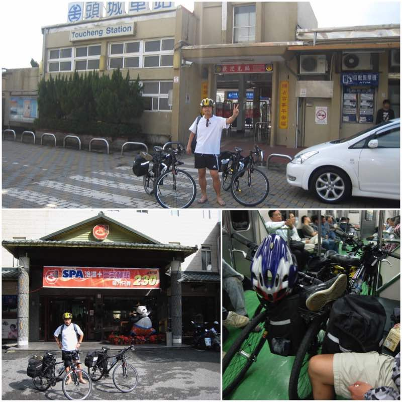 image grid Toucheng Station, Hot Spring and Two bicycles inside a train