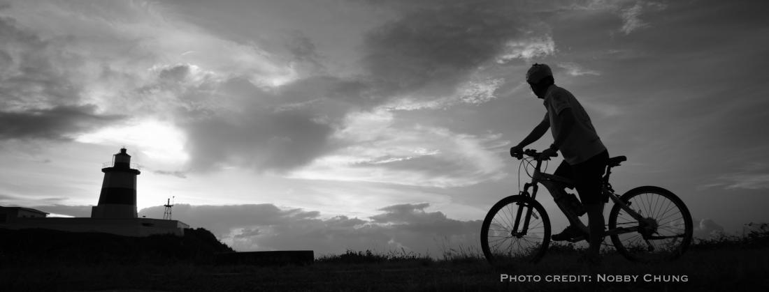 Bike Express Taiwan