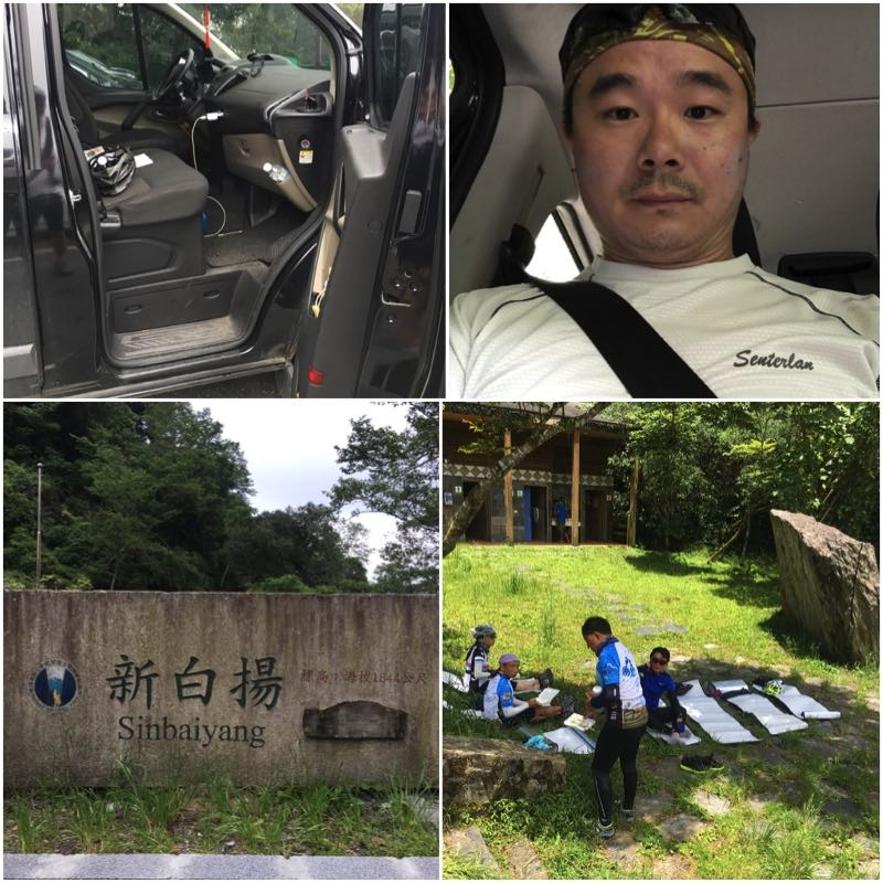 Van with open door, exhausted cyclist and Sihbaiyang rest stop