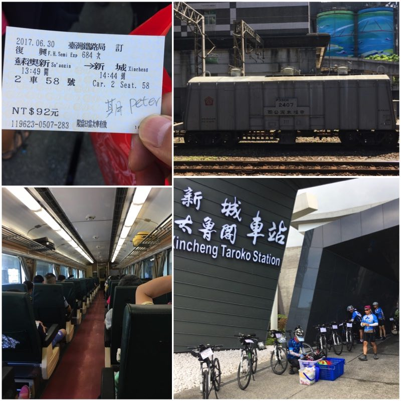 Train Tickets, a cargo car, passengers car and Xincheng Taroko Station
