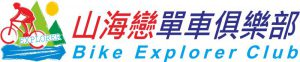 Bike Explorer Club Logo