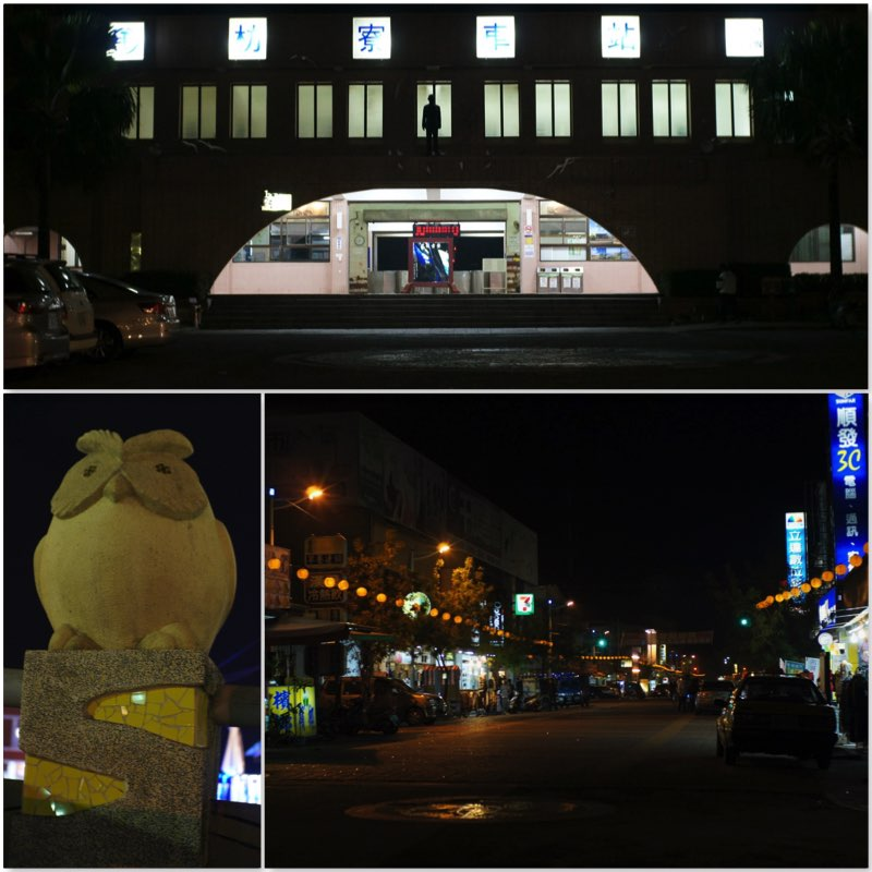 Image grid showing Fangliao station, a stone owl and the street in the evening