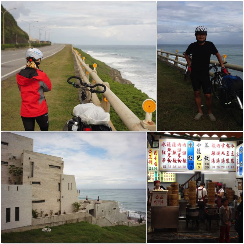 image grid showing cyclists on Coastal Route to Hualien, a special homestay and bums.