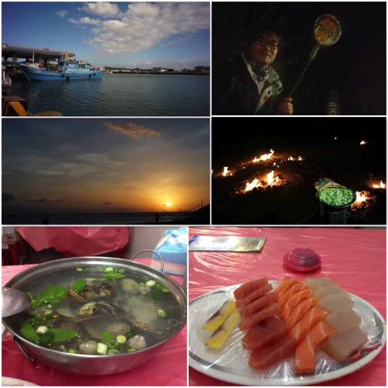 image grid showing the Houbihu Fishing Port, the Chuhuo Special Scenic Area, clams soup and Sashimi