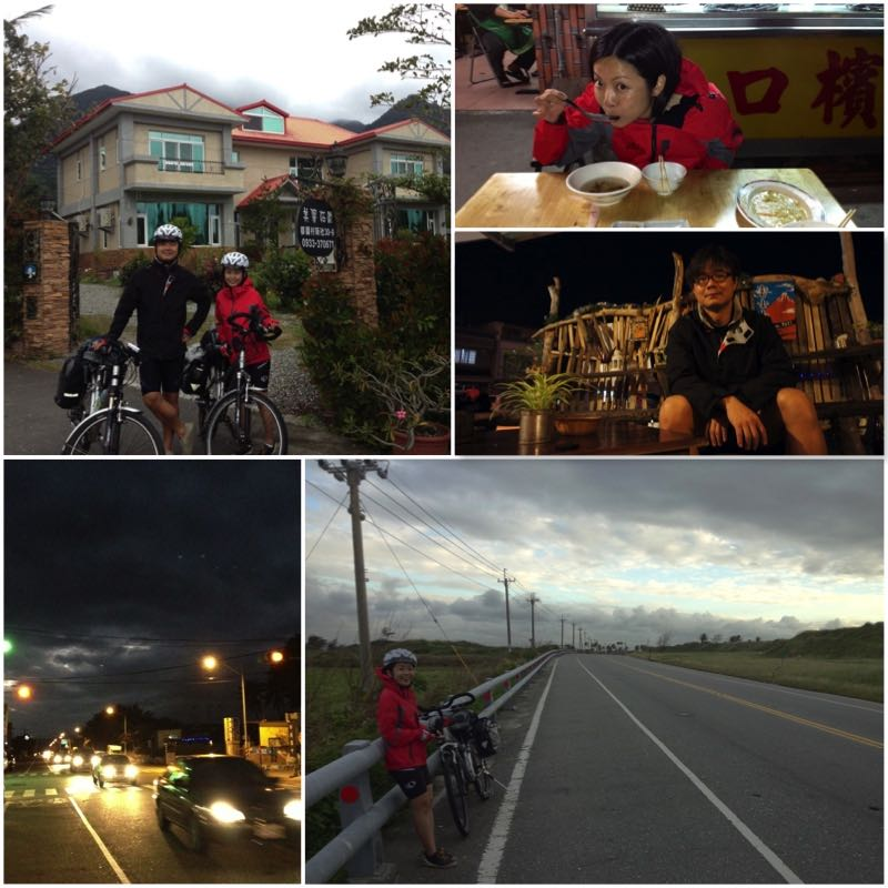 image grid showing the front door of a homestay, a woman having a supper, a man in a pub and the road conditions from Taitung to Hualien costal route.
