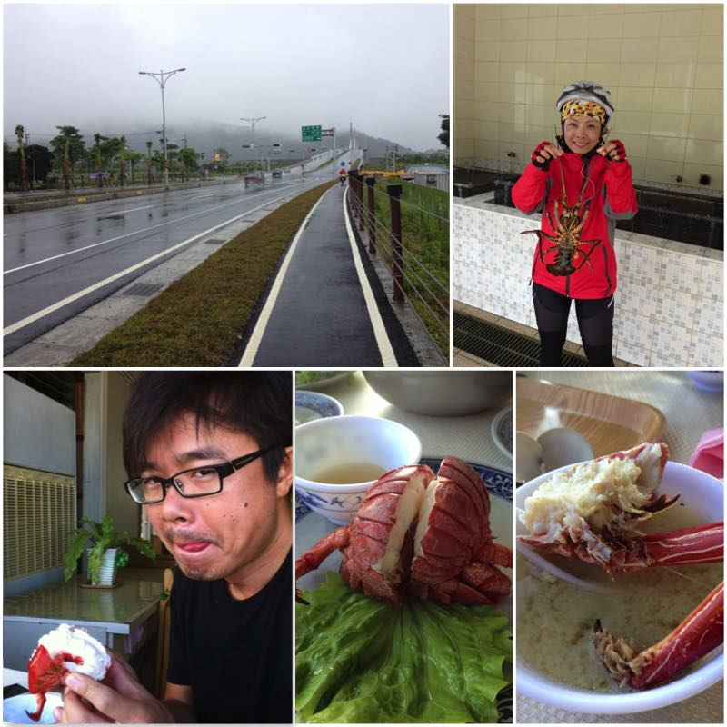 Image grid showing the road condition of Hualian Taitung vallue route and a lunch with lobsters