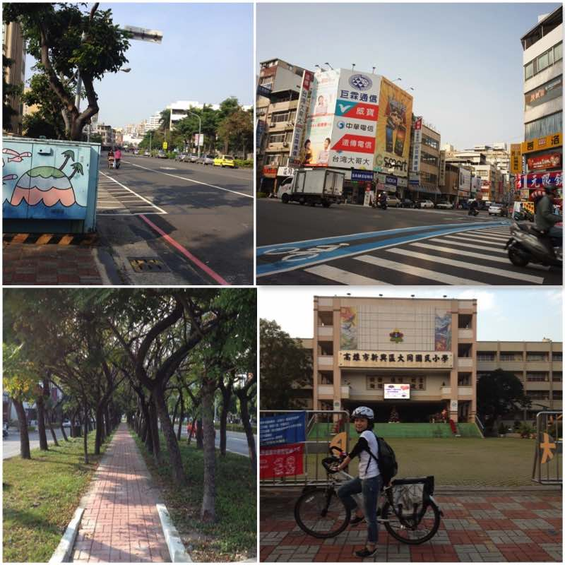 Different roads in Kaohsiung City