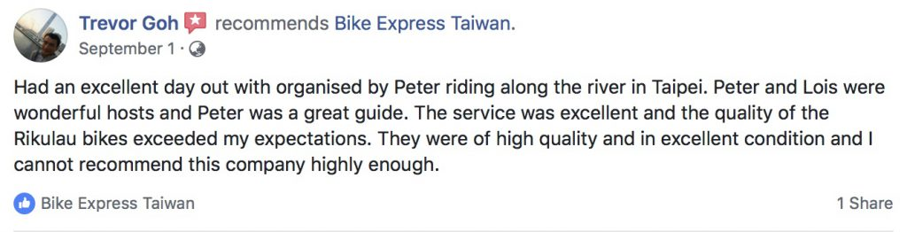 Recommendation by Trevor Goh