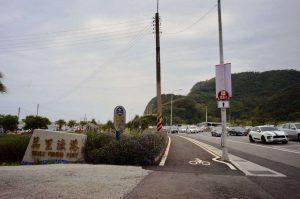 Bikeway entrance next to a fishing port