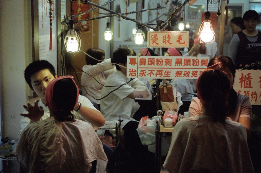 Face Threading in Taiwan Night Market
