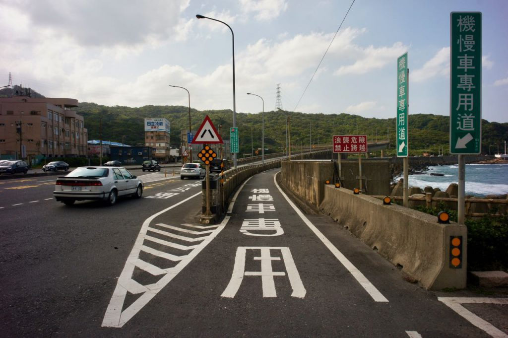 Lane Scooters and Slow vehicles