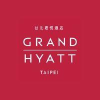 Bike rental - Gand Hyatt Taipei