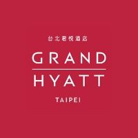 Bike rental - Gand Hyatt Taipei