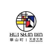 Bike rental - Hua Shan Din