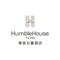 Bike rental - Humble House Taipei