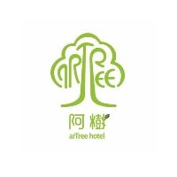 Bike rental - arTree Hotel