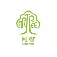 Bike rental - arTree Hotel