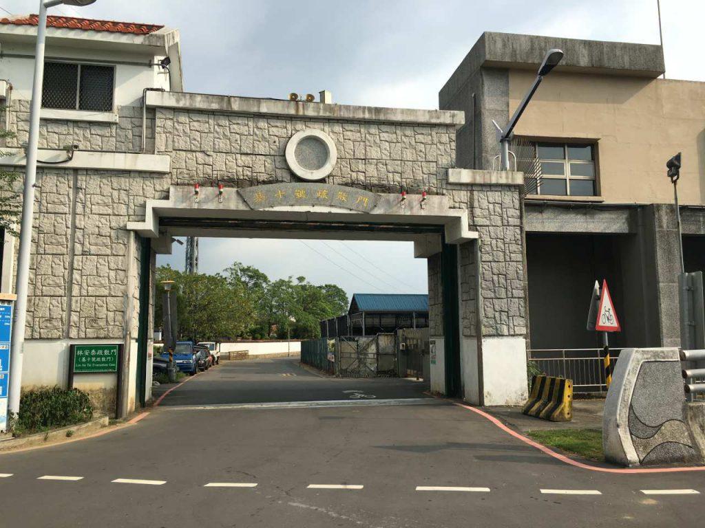 A typical evacuation gate