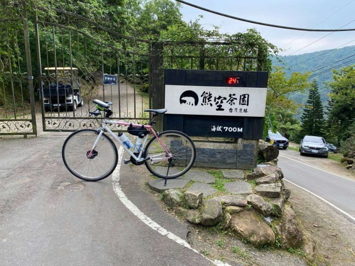 Cycling Route: Xiong Kong Tea Plantation – Climb Training